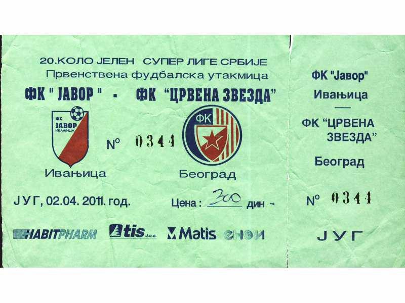 Javor - Crvena Zvezda   ,   2011.god.