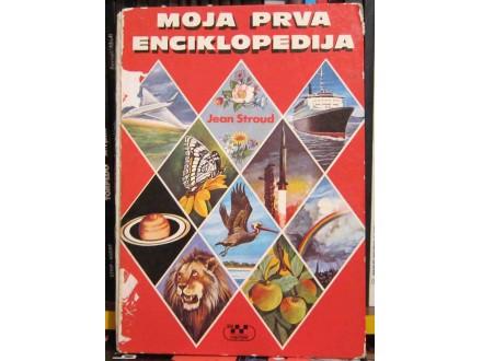 Jean Stroud - Moja prva enciklopedija
