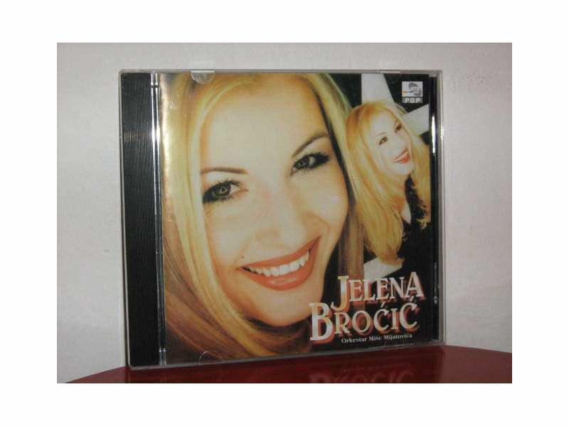 Jelena Broćić - Vraćam ti se majko