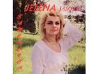 Jelena Jašović - Sanjalica