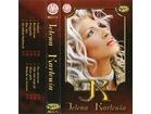 Jelena Karleuša – Ludača (kaseta)