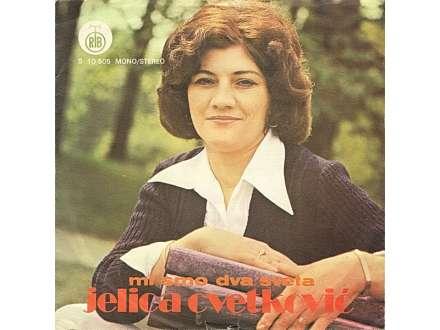 Jelica Cvetković - Mi Smo Dva Sveta
