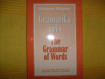 Jelisaveta Milojević, Gramatika reči