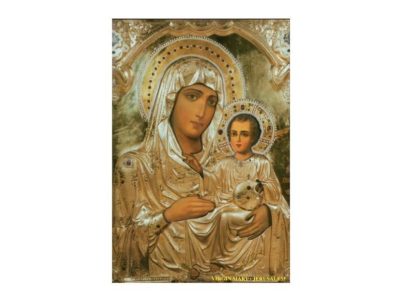 Jerusalimska Bogorodica