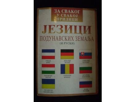 Jezici podunavskih zemalja i ruski