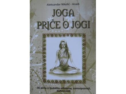 Joga i priče o jogi  Aleksandar Nikolić Anadi