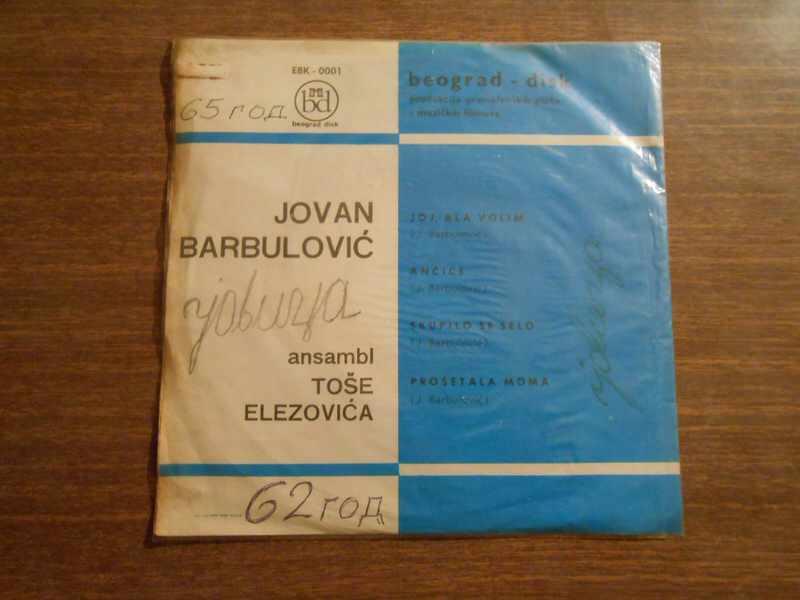 Jovan Barbulović - Joj, Ala Volim