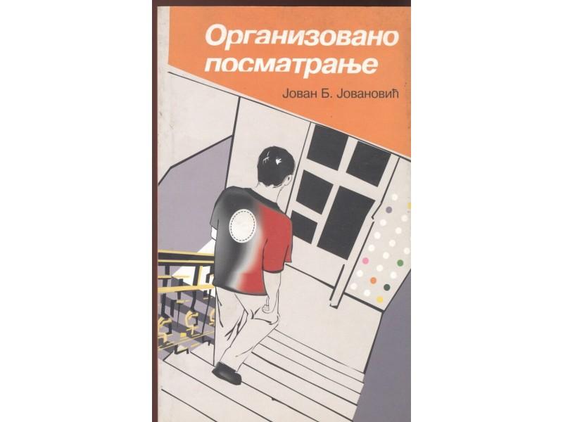 Jovan Jovanović: Organizovano posmatranje
