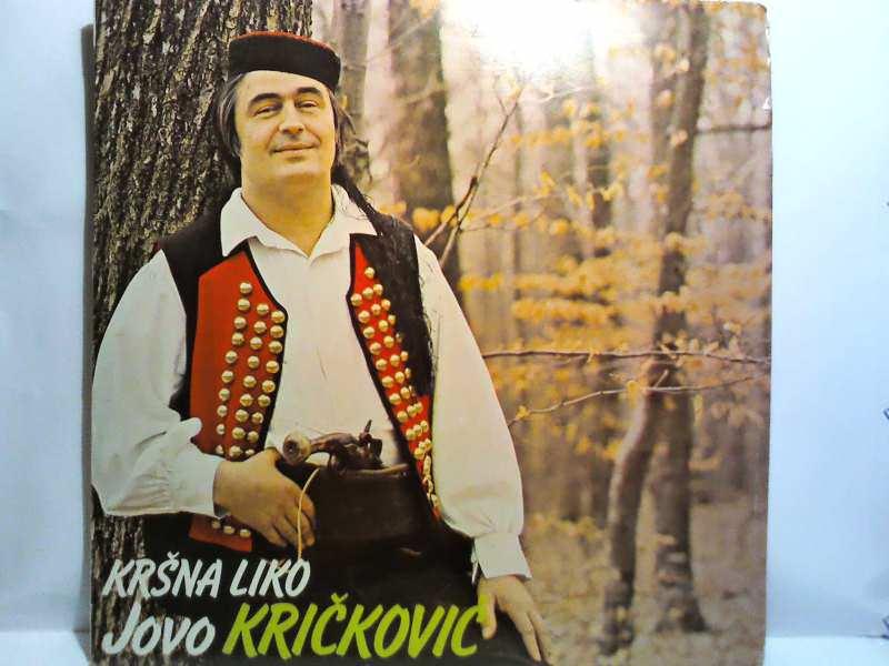 Jovo Krickovic - Krsna liko