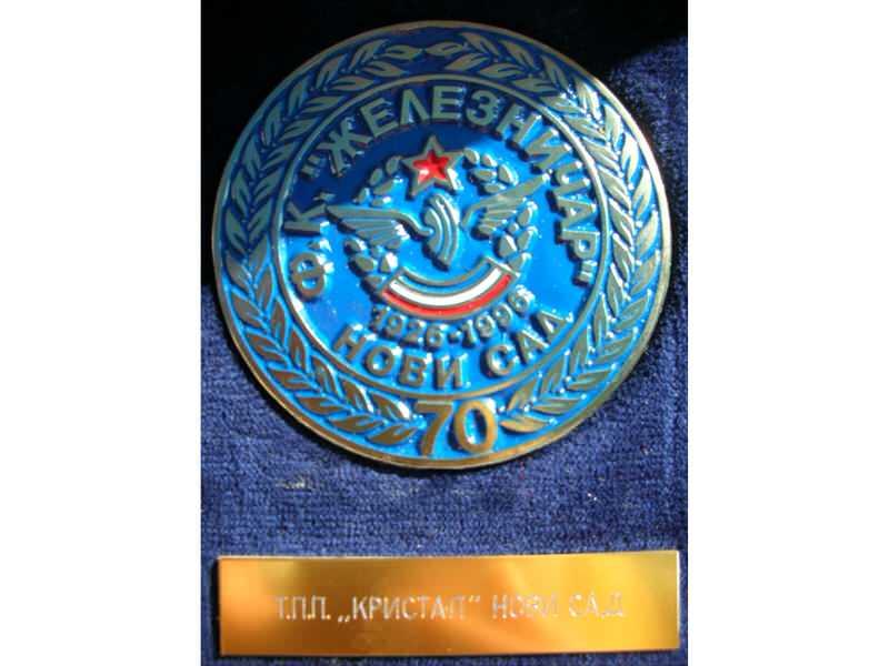 Jubilarna plaketa FK Zeleznicar