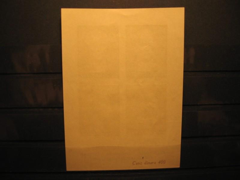 Juga Blok Seceno 1962 Cisto**     (2494)