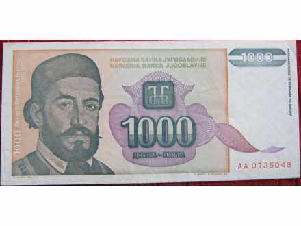 Jugoslavija, 1.000 dinara 1994. UNC