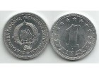 Jugoslavija 1 dinar 1953. UNC/AUNC