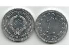 Jugoslavija 1 dinar 1963. UNC/AUNC