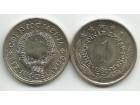 Jugoslavija 1 dinar 1981. UNC/AUNC