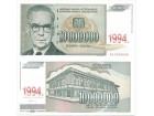 Jugoslavija 10.000.000 dinara 1994. UNC ST-172/P-144