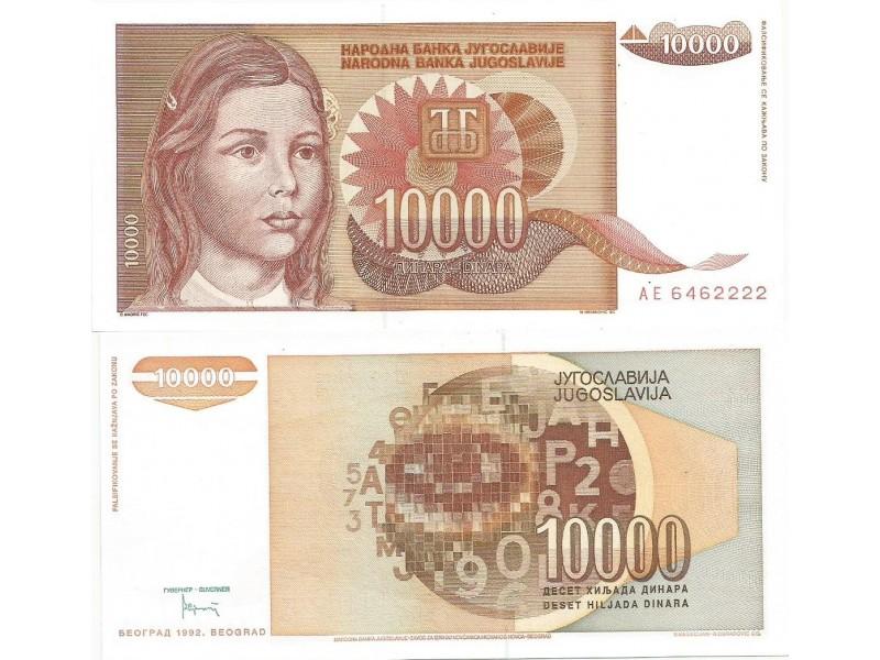 Jugoslavija 10.000 dinara 1992. UNC ST-143/P-116