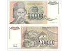 Jugoslavija 10.000 dinara 1993. UNC ST-156/P-129