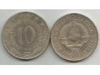 Jugoslavija 10 dinara 1979.