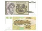 Jugoslavija 100 dinara 1991. ST-135/P-109