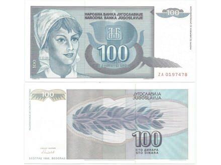 Jugoslavija 100 dinara 1992. UNC ZAMENSKA