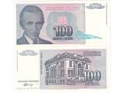 Jugoslavija 100 dinara 1994. UNC ST-166/P-139