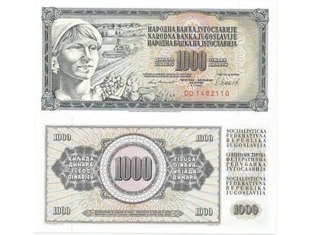 Jugoslavija 1000 dinara 1981. UNC DO serija
