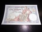 Jugoslavija 1934 100 Dinara REPLIKA UNC