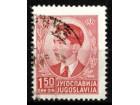 Jugoslavija 1939.god (Michel YU-396)