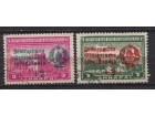 Jugoslavija 1944 Okupacioni dinar