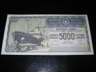 Jugoslavija 1950 5000 Dinara REPLIKA UNC