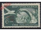 Jugoslavija 1951 Avionska sa pretiskom, čisto (**)