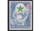 Jugoslavija 1953 Esperanto avionska, čisto (**)