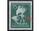 Jugoslavija 1953 Oslobođenje Istre, čisto (**)