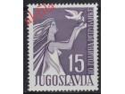 Jugoslavija 1955 10 godina Republike, čisto (**)