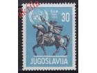 Jugoslavija 1955 Ujedinjene Nacije, čisto (**)