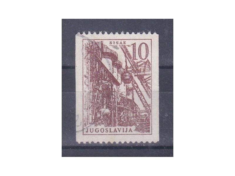 Jugoslavija - 1961  941
