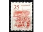 Jugoslavija 1961.god (Michel YU-978)