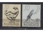 Jugoslavija 1962 Malarija i Dečji fond