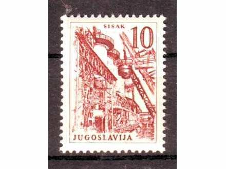 Jugoslavija #1962# (**)