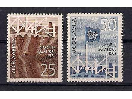 Jugoslavija 1964. Zemljotres Skopje,cista serija
