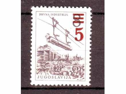 Jugoslavija #1965# (**)