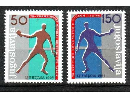 Jugoslavija #1965#  (**) kat .vred.8 eur.
