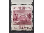 Jugoslavija 1966 400 god starog mosta u Mostaru