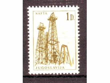 Jugoslavija #1966# (**)