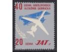 Jugoslavija 1967 JAT reklamna marka