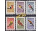 Jugoslavija 1968 Fauna - Ptice pevačice, čisto (**)