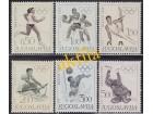 Jugoslavija 1968 Olimpijada Meksiko, čisto (**)