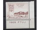 Jugoslavija 1969 100 god grada Ptuj