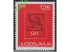Jugoslavija 1969 Organizacija rada OIT, čisto (**)